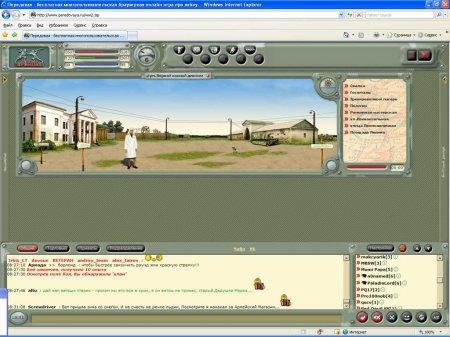 Передовая - бесплатная браузерная MMORPG с элементами тактики и стратегии