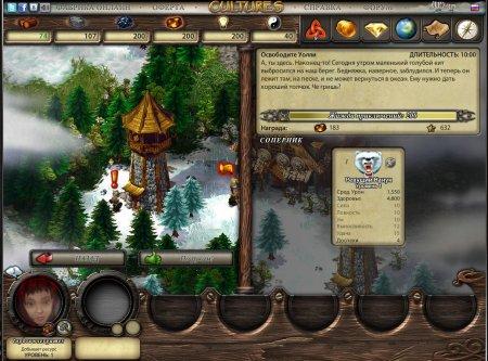Cultures Онлайн - бесплатная браузерная онлайн стратегия про викингов
