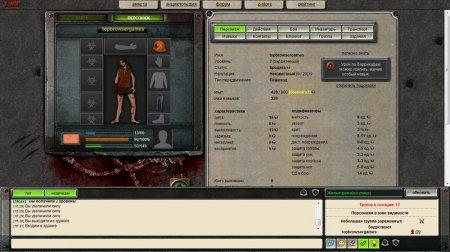 Z-War - бесплатная браузерная онлайн игра против зомби