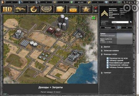 Desert Operations - бесплатная онлайн стратегия