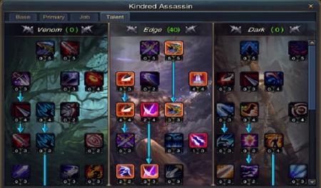 Игровой класс Убийца в Forsaken World