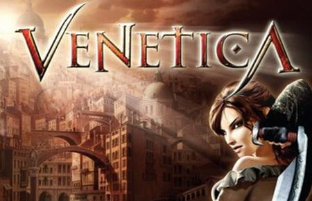 Интересная RPG - Венеция