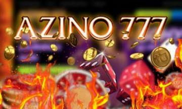 Популярный игровой портал Азино777