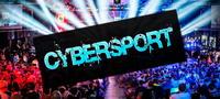 Самые популярные киберспортивные дисциплины